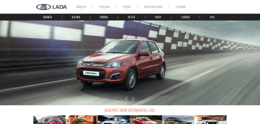 Old version of LADA website