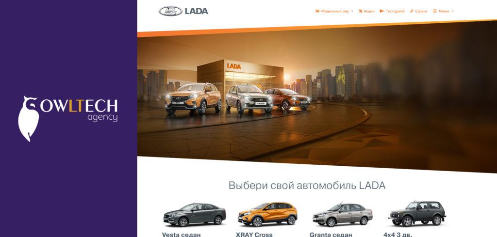 Website redesign for LADA Armenia